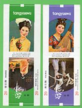 Selection of Old cigarette packets Chinese from CHINA #132